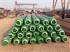 dn400预制直埋式保温管的供应商,预制直埋式保温管的厂家报价