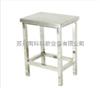 TK-GZY-35不锈钢方型工作椅