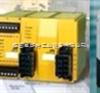 德国PILZ皮尔兹连接安全系统