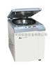 DL-5000B-II 低速冷冻大容量离心机/冷冻大容量离心机/飞鸽牌DL-5000B-II