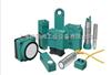 UBE500-F64-SE0德国P+F倍加福超声波(对射式)传感器 上海一级代理