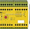 皮尔兹安全继电器中国区一级经销