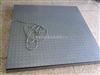 不锈钢双层电子地磅,厂家低价直供高精度电子秤