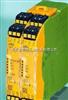皮尔兹上海分公司PILZ皮尔兹安全继电器全国总代