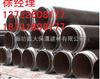 76天津热水直埋保温管价格  直埋管多少钱一米