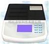 SJ24BHR24通道病害肉检测仪/肉中组胺快速检测仪