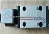 ATOS压力高、流量大高性能叶片泵ATOS泵容积效率好