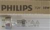 飞利浦philips TUV 4W杀菌灯管