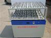 ZH-500-80大容量双层摇瓶机