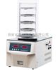BINO-10B实验型真空冷冻干燥机