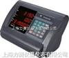 XK3190-15E上海计数称重仪表,电子秤仪表