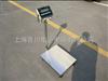 XC香川TCS-FB山东30kg防爆台秤,60公斤防爆电子秤,济南100千克防爆电子台秤