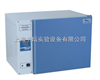 DHP-9602DHP-9602上海一恒电热恒温培养箱/DHP-9602恒温培养箱