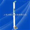 DHM-16天津超声波身高体重测量仪