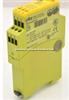 德国皮尔兹PILZ原厂进口安全电感器
