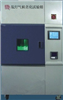 GZRM-X65氙灯老化测试仪Xenon Arc Testers