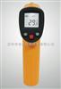 红外测温仪GM1650