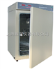 GHP-9050 隔水式培养箱价格|厂家
