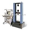 橡胶拉力强度试验机橡胶拉伸强度试验机