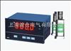 XZK―1振动监控仪价格|厂家