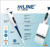 赛多利斯mLINE®手动单道和多道移液器