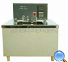 HG22-HWY-501恒温水浴 循环恒温水浴 实验室恒温水浴