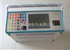 KJ660微机继电保护测试仪厂家/价格