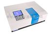 UV1901/UV1901PCS雙光束紫外分光光度計