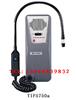 TIF5750A卤素检漏仪,SF6制冷气体检测仪,制冷剂检漏仪