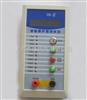 手持式LBQ-II漏电保护器测试仪