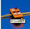 IA5127易福门IO-Link组件 上海热销