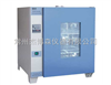BHP-9082精密电热恒温培养箱