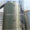 UHZ食用油专用磁翻板液位计山东供应