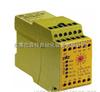 皮尔磁PNOZX8 P3 N/O安全继电器