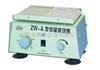 南京ZW-A医用振荡器厂家报价