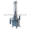 TZ系列不锈钢蒸汽重蒸馏水器