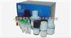 DIPI-048磷酸根离子测试盒 QuantiChrom™ Phosphate Assay Kit