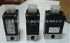 批发德国BURKERT电磁阀全系列产品
