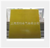 SUTE环氧板1.5-2mm
