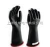 高压电工手套
