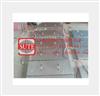 LCD34-X-220吸附式加热器