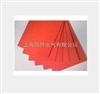 3021酚醛纸层压板 酚醛纸板 酚醛板 绝缘纸板