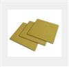 F888环氧玻璃布层压板(复合型抗静电板)