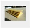 3240B-F级耐高温高品质磁性电机定子槽楔