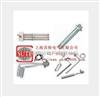 SUTE1072铁氟龙电热管