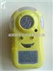 有毒有害氣體檢測儀(硫化氫)