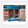 SUTE1023焊条烘箱
