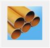 NEMA X绝缘材料绝缘管 酚醛纸层压管