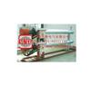 SUTE1041串联组合防爆电加热器
