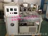华安CO2超临界高压萃取装置